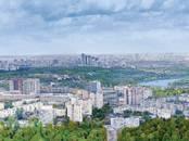 Квартиры,  Москва Ленинский проспект, цена 11 755 000 рублей, Фото