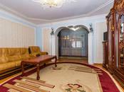 Квартиры,  Краснодарский край Краснодар, цена 12 000 000 рублей, Фото