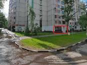 Магазины,  Москва Академическая, цена 41 115 000 рублей, Фото