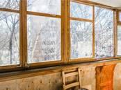 Квартиры,  Самарская область Самара, цена 5 250 000 рублей, Фото