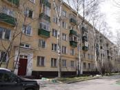 Квартиры,  Москва Первомайская, цена 8 000 000 рублей, Фото