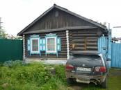 Дома, хозяйства,  Новосибирская область Новосибирск, цена 2 260 000 рублей, Фото