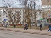 Магазины,  Москва Ул. подбельского, цена 210 000 рублей/мес., Фото