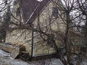 Дома, хозяйства,  Московская область Руза Рузский р-н, цена 1 600 000 рублей, Фото