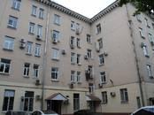 Офисы,  Москва Беговая, цена 39 058 рублей/мес., Фото