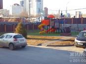 Квартиры,  Новосибирская область Новосибирск, цена 9 300 000 рублей, Фото