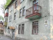 Квартиры,  Новосибирская область Новосибирск, цена 1 805 000 рублей, Фото