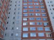 Квартиры,  Москва Аннино, цена 4 700 000 рублей, Фото