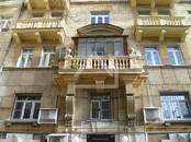Квартиры,  Москва Сокол, цена 85 000 рублей/мес., Фото