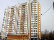 Офисы,  Московская область Балашиха, цена 8 000 000 рублей, Фото