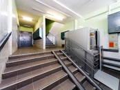 Квартиры,  Москва Марьино, цена 5 500 000 рублей, Фото