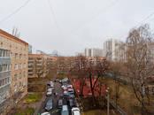 Квартиры,  Москва ВДНХ, цена 10 500 000 рублей, Фото