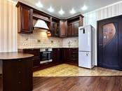 Квартиры,  Краснодарский край Краснодар, цена 3 950 000 рублей, Фото