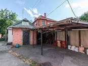 Земля и участки,  Краснодарский край Краснодар, цена 10 450 000 рублей, Фото