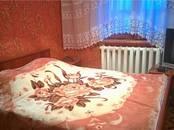 Дома, хозяйства,  Самарская область Тольятти, цена 2 990 000 рублей, Фото