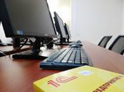 Курсы, образование Курсы бухгалтеров, цена 6 900 рублей, Фото