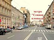 Магазины,  Санкт-Петербург Садовая, цена 200 000 рублей/мес., Фото