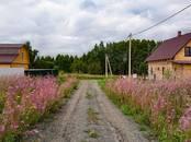 Земля и участки,  Московская область Можайский район, цена 152 000 рублей, Фото