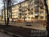 Квартиры,  Новосибирская область Новосибирск, цена 1 845 000 рублей, Фото