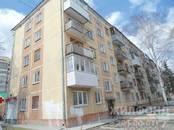 Квартиры,  Новосибирская область Новосибирск, цена 2 650 000 рублей, Фото