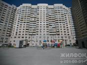 Квартиры,  Новосибирская область Новосибирск, цена 9 850 000 рублей, Фото