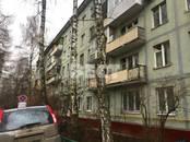 Квартиры,  Москва Щукинская, цена 7 350 000 рублей, Фото