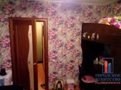 Квартиры,  Московская область Серпухов, цена 3 700 000 рублей, Фото