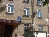Квартиры,  Московская область Дзержинский, цена 1 690 000 рублей, Фото