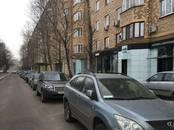 Офисы,  Москва Киевская, цена 65 600 000 рублей, Фото