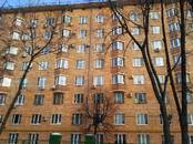 Квартиры,  Москва Университет, цена 22 700 000 рублей, Фото