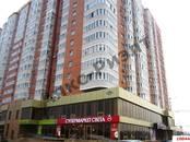 Другое,  Краснодарский край Краснодар, цена 20 600 000 рублей, Фото