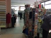 Другое,  Мурманская область Мурманск, цена 55 000 000 рублей, Фото