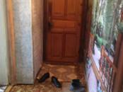 Квартиры,  Краснодарский край Динская, цена 1 300 000 рублей, Фото