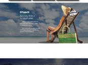 Интернет-услуги Web-дизайн и разработка сайтов, цена 12 000 рублей, Фото