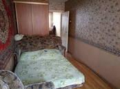 Квартиры,  Рязанская область Рязань, цена 1 500 000 рублей, Фото
