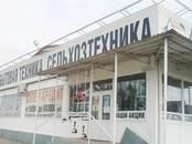 Другое,  Краснодарский край Другое, цена 16 500 000 рублей, Фото