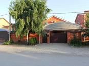Дома, хозяйства,  Краснодарский край Краснодар, цена 16 400 000 рублей, Фото