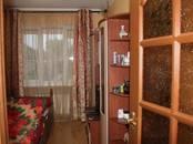 Дома, хозяйства,  Краснодарский край Краснодар, цена 15 465 000 рублей, Фото