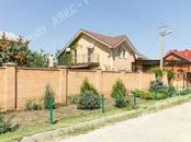 Дома, хозяйства,  Краснодарский край Краснодар, цена 14 900 000 рублей, Фото