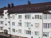 Квартиры,  Краснодарский край Краснодар, цена 1 390 000 рублей, Фото