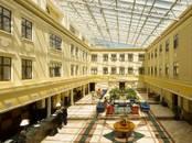 Отель Москва Марриотт Новый Арбат 5  цены гостиницы