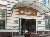 Офисы,  Москва Павелецкая, цена 111 200 рублей/мес., Фото