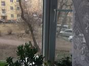 Квартиры,  Санкт-Петербург Пролетарская, цена 1 160 000 рублей, Фото