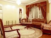 Квартиры,  Москва Крылатское, цена 135 000 рублей/мес., Фото