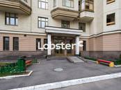 Квартиры,  Москва Университет, цена 24 800 000 рублей, Фото