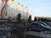 Квартиры,  Новосибирская область Новосибирск, цена 1 798 000 рублей, Фото