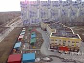 Квартиры,  Новосибирская область Новосибирск, цена 1 050 000 рублей, Фото