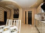 Квартиры,  Новосибирская область Новосибирск, цена 3 920 000 рублей, Фото