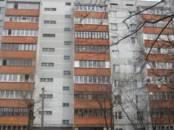 Квартиры,  Московская область Люберецкий район, цена 4 399 000 рублей, Фото