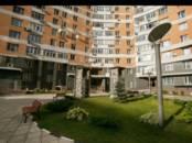 Квартиры,  Москва Молодежная, цена 25 550 000 рублей, Фото